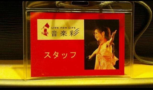 本田美奈子チャリティーコンサートin東京